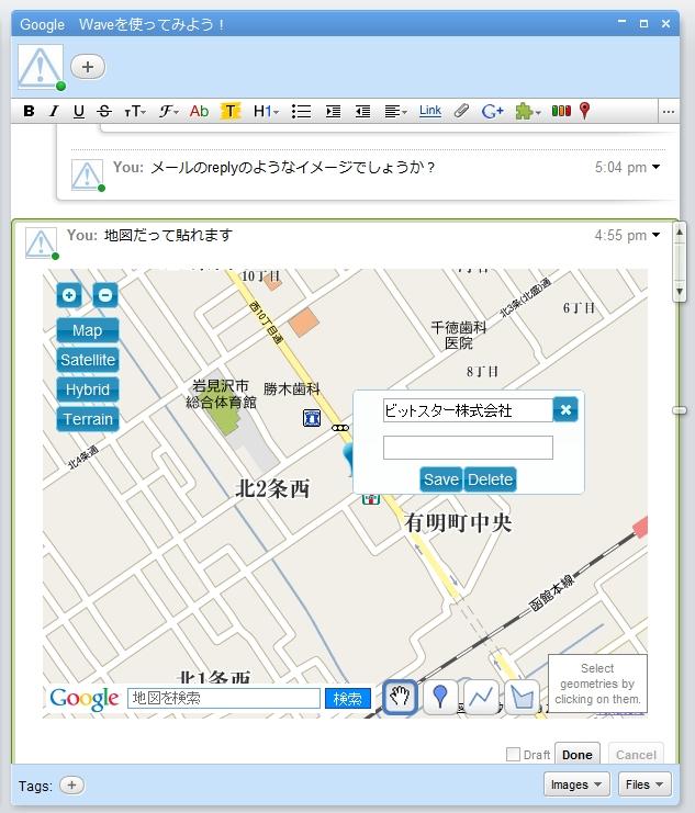 Google Mapを貼りつけた様子