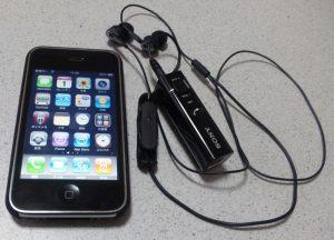 iPhone3GSとDRC-BT30