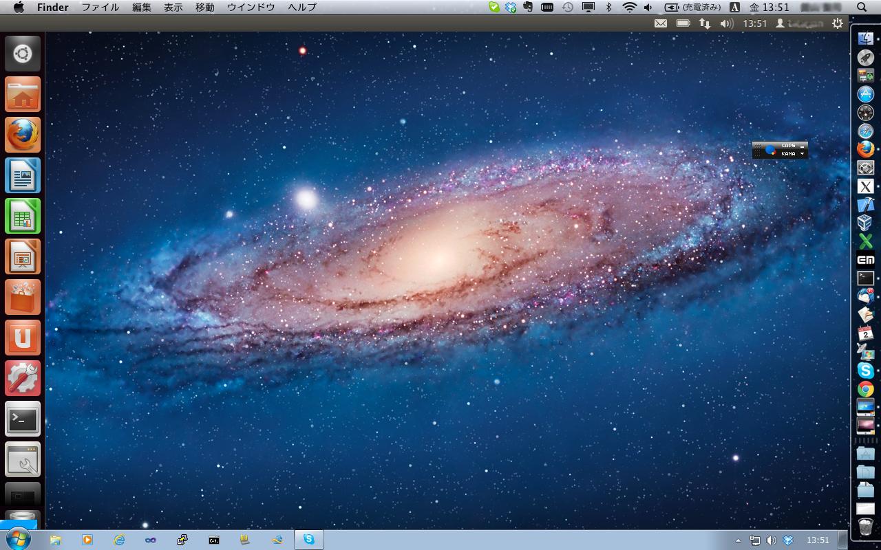 スクリーンショットMacOS仮想ソフト共存画面