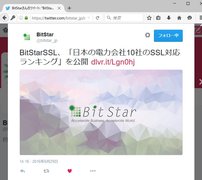 IFTTT_10