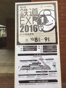 min_20161019_001