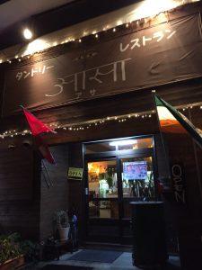 curry_gaikan