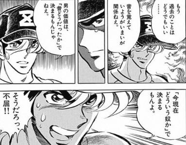 jp.funsolution.nensho2.screen